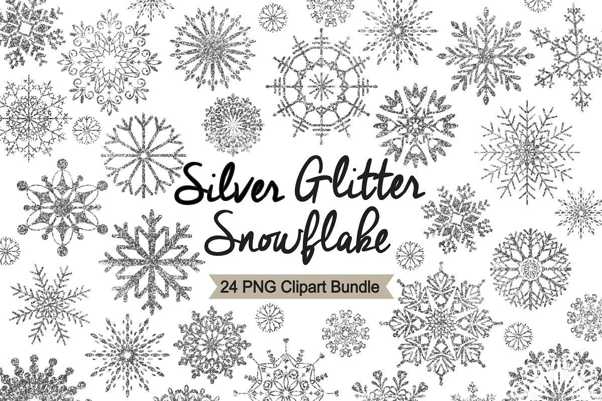 Silver glitter snowflake clipart picture library download Silver Glitter Snowflake Clipart picture library download