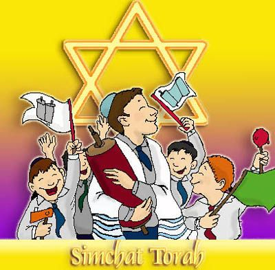Simchat torah clipart image library stock The Jewish Clipart Database | Jewish | Simchat torah, Clip ... image library stock