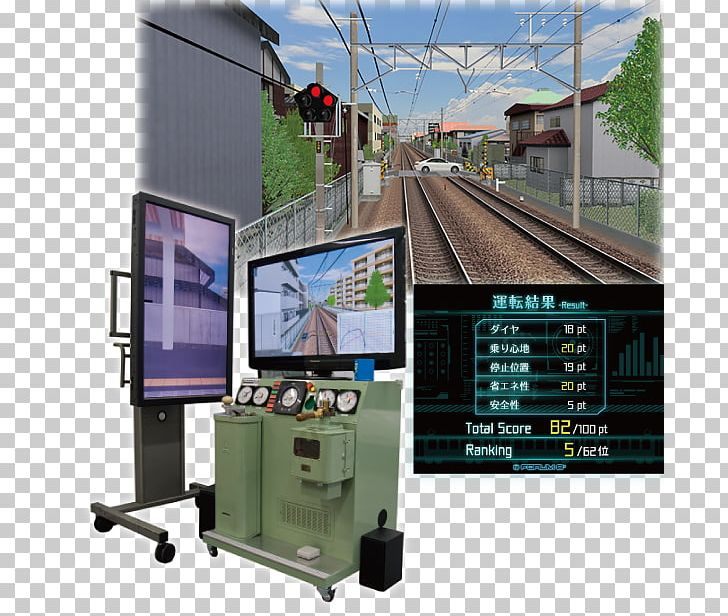 Simulator clipart picture transparent library Simulation Virtual Reality Train Simulator Driving Simulator ... picture transparent library