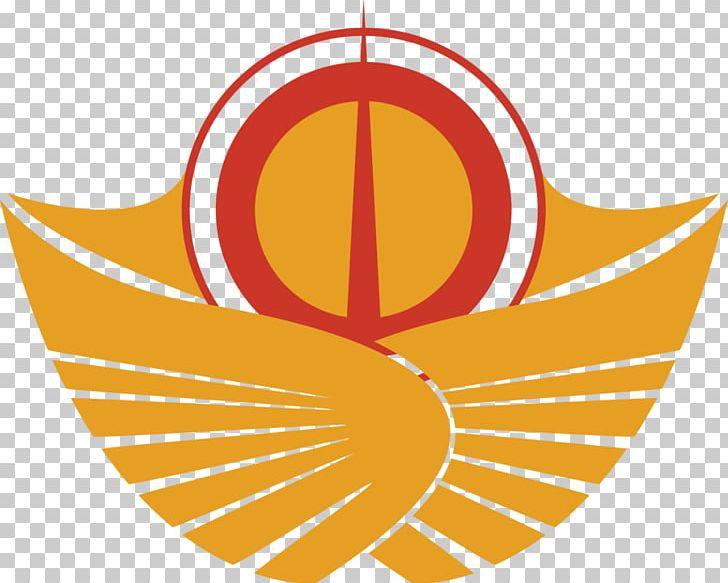 Sins of a solar empire clipart jpg free Sins Of A Solar Empire Logo Symbol Emblem PNG, Clipart, Area ... jpg free