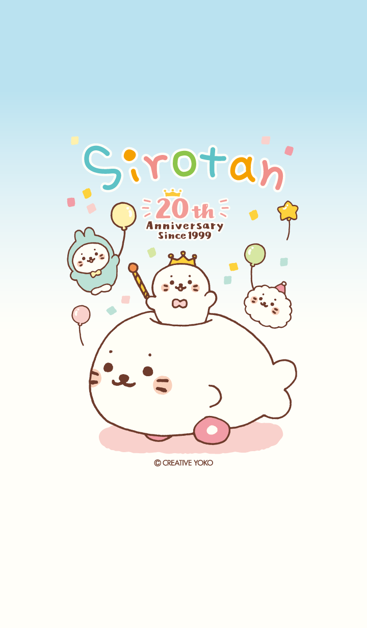 Sirotan clipart picture library LINE Creators\' Themes - Sirotan The 20th Anniversary Parade picture library