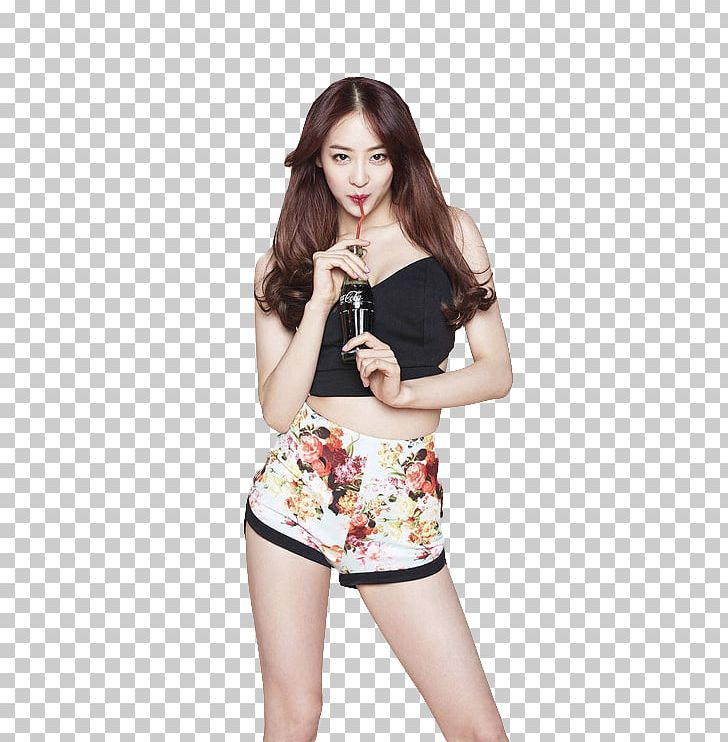 Sistar touch my body clipart banner royalty free library Kim Da-som Sistar Touch My Body K-pop Allkpop PNG, Clipart ... banner royalty free library