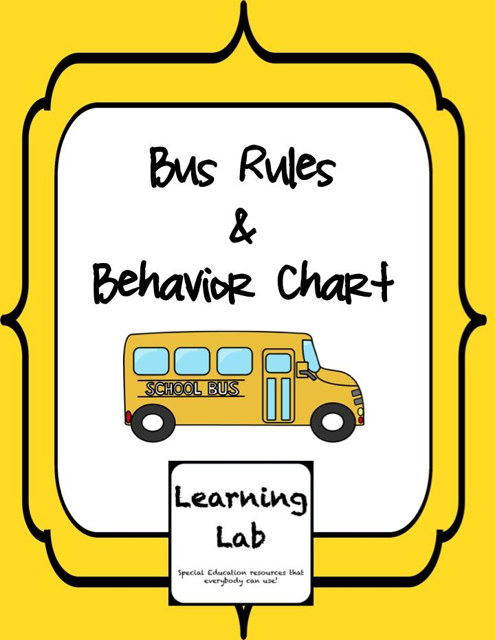 Skool bus behavior clipart jpg black and white Bus Rules and Behavior Chart   Classroom Management ... jpg black and white