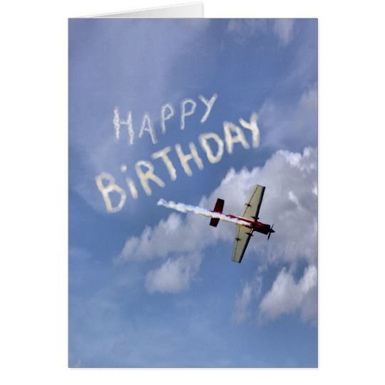 Skywriting plane clipart clipart library download Skywriting Happy Birthday in the clouds Card | Zazzle.com ... clipart library download