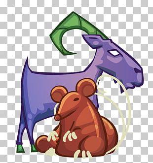 Slaughterhouse clipart clip transparent Slaughterhouse PNG Images, Slaughterhouse Clipart Free Download clip transparent