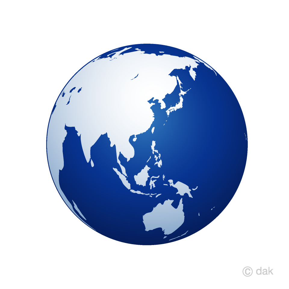 Sleeping earth clipart image royalty free download Blue Earth Asia Clipart Free Picture|Illustoon image royalty free download
