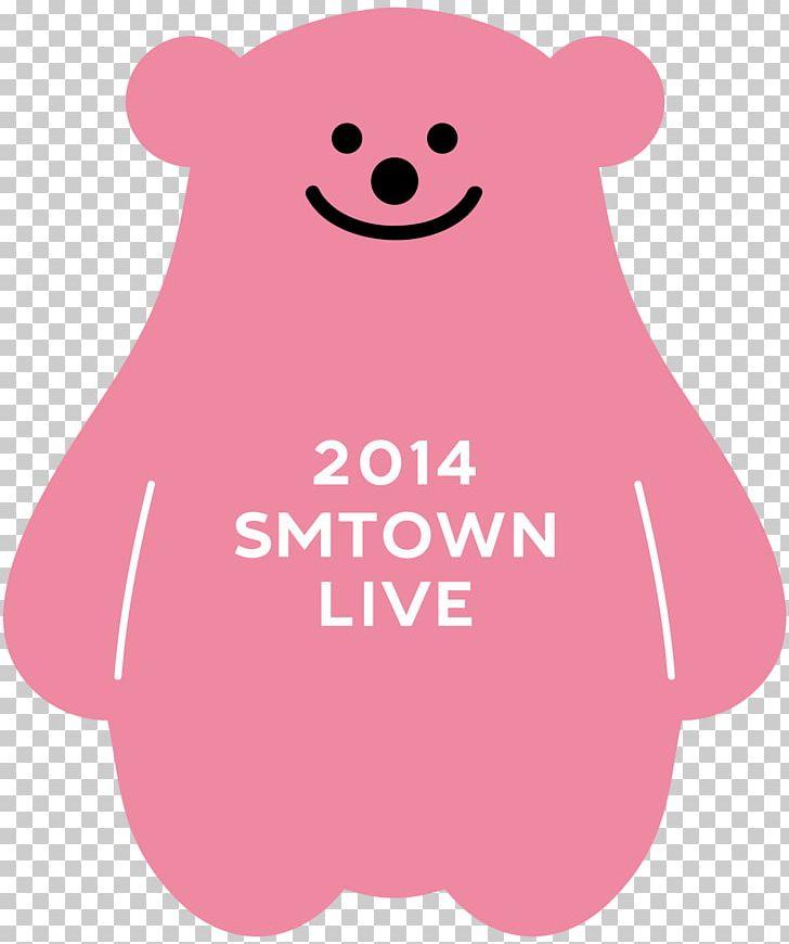 Sm entertainment clipart free Gummy Bear S.M. Entertainment SM Town Music EXO PNG, Clipart ... free
