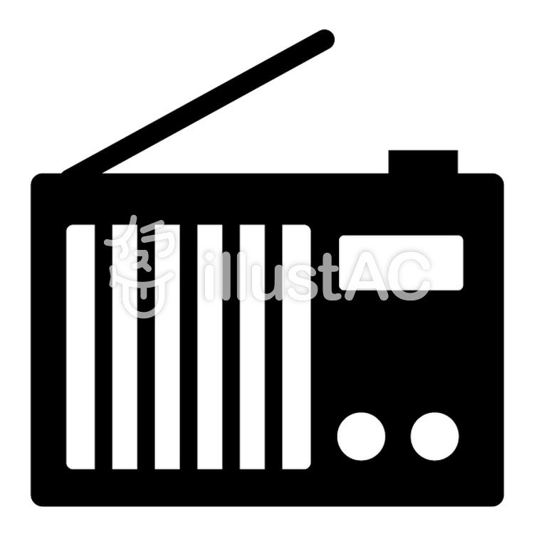 Smallradio clipart svg library Free Cliparts : Small radio Receiver - 262711 | illustAC svg library