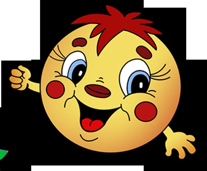 Smiley face flower clipart banner royalty free stock ПУСТЬ ВСЕГДА БУДЕТ СМАЙЛИК!. Обсуждение на LiveInternet - Российский ... banner royalty free stock