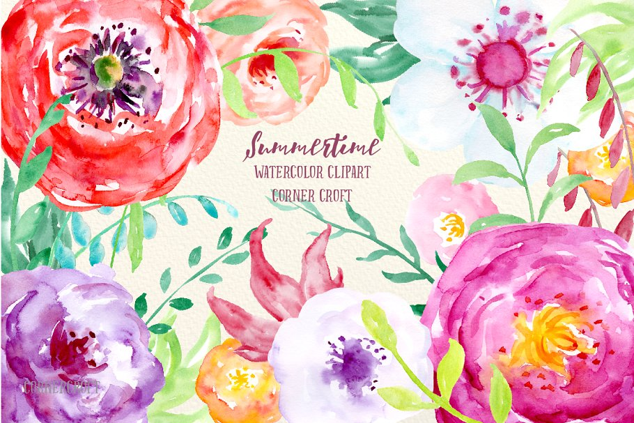 Smmertime clipart image royalty free library Watercolor Clipart Summertime image royalty free library