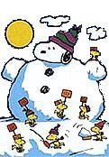 Snoopy clipart winter image stock Snoopy winter clipart 4 » Clipart Portal image stock