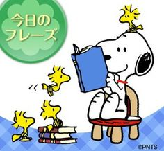 Snoopy reading clipart jpg free library 173 Best Snoopy: Classroom Clip Art Possibilities images in ... jpg free library