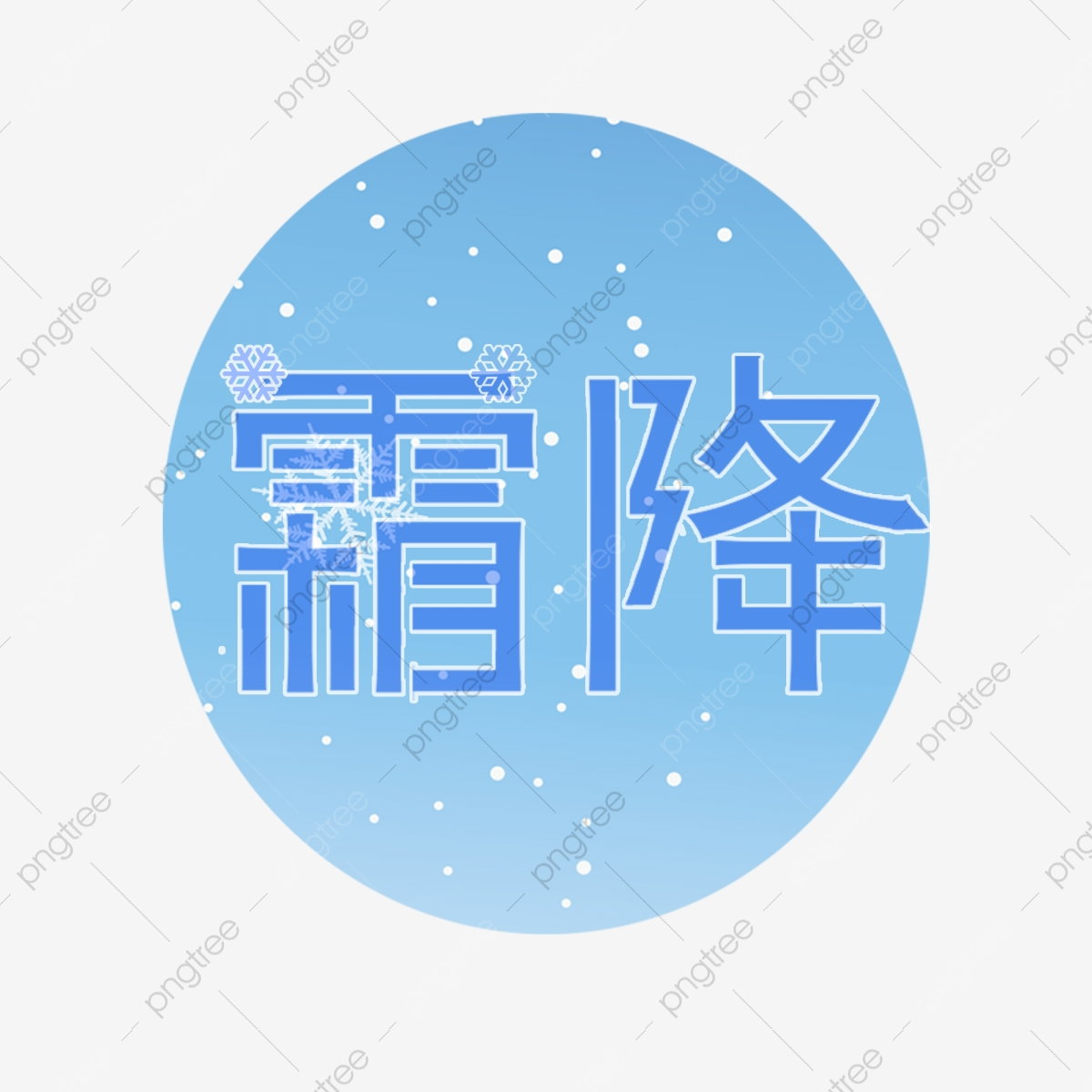 Camomiles Word Art Blue Snow Snowflakes Frost Drops, Frost ... image black and white library