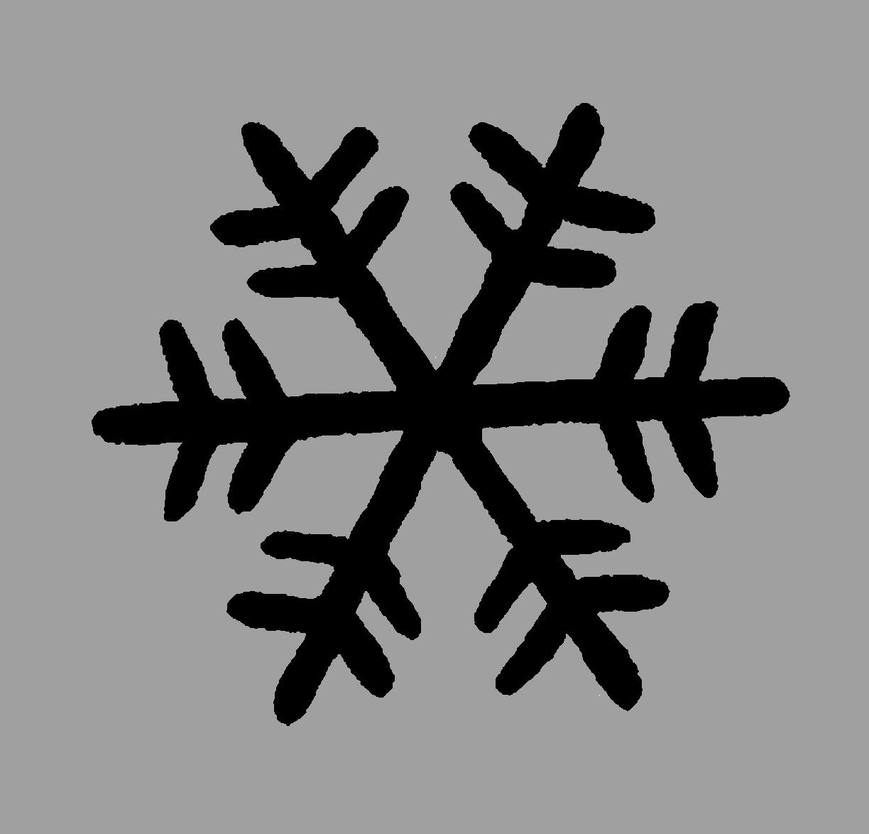Snowflake cutout clipart clip art transparent stock The Graphics Monarch: Digital Snowflake Cutout Silhouette Downloads ... clip art transparent stock