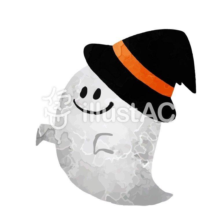 Sombra branca clipart vector free library Free Cliparts: monstro Sombra branca chapéu pontudo surpresa ... vector free library