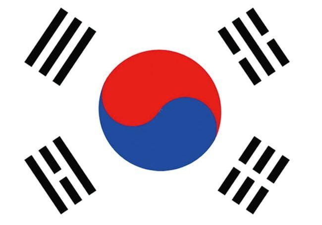 South korea flag clipart vector black and white download South Korea Flag PNG, Clipart, Banner, Flag, Flag Clipart ... vector black and white download
