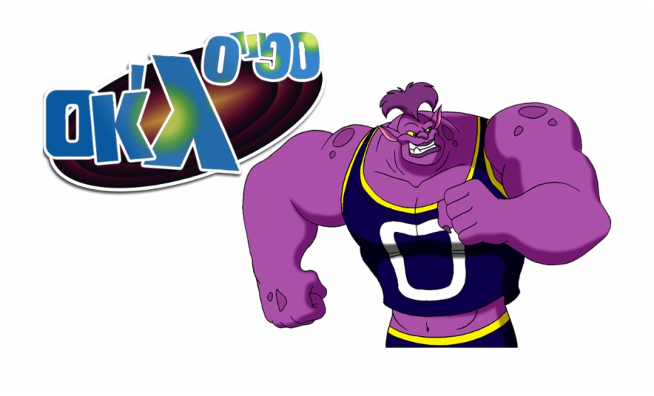 Spacejam clipart picture black and white stock Download Png - Space Jam Monstars Purple Free PNG Images ... picture black and white stock