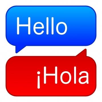 Spanish translator clipart clipart royalty free Free Translator Cliparts, Download Free Clip Art, Free Clip ... clipart royalty free