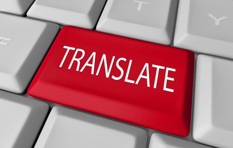 Spanish translator clipart png black and white stock TranslateMedia - Your Customized Translation Provider png black and white stock