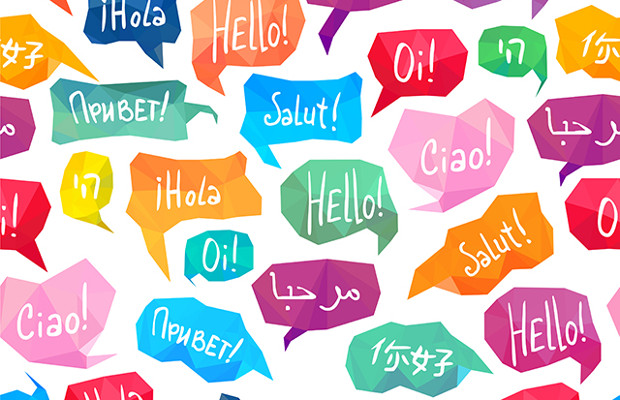Speaking in tongues clipart black and white stock UPC: speaking in tongues black and white stock