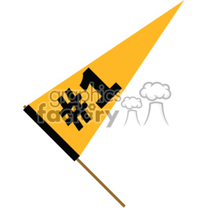 Sports pendant clipart jpg transparent library sports flag pennant number one clipart. Royalty-free clipart # 403045 jpg transparent library