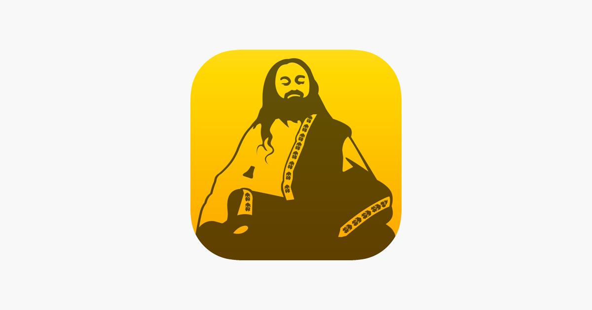 Sri sri ravi shankar clipart banner royalty free stock Wisdom by Sri Sri on the App Store banner royalty free stock