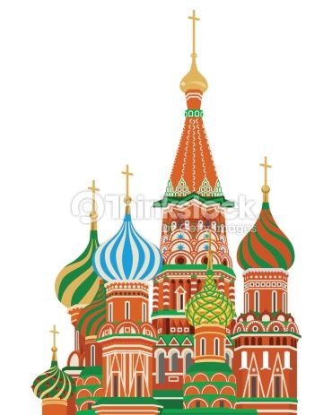 St basil s cathedral clipart clip free stock Vector illustration of St. basil cathedral,Isolated ... clip free stock