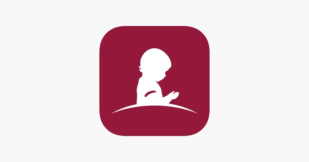St jude children-s research hospital logo clipart