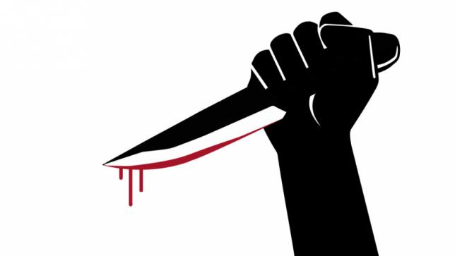 Stab clipart banner free library Dhaka University (DU) student Anup Aditya stabbed by \'muggers\' banner free library