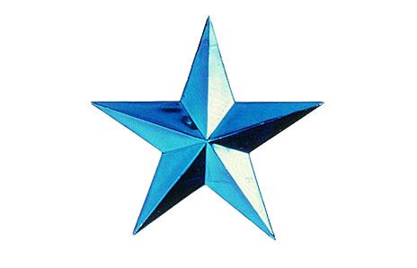 Star jpg clipart banner royalty free stock Star jpg clipart - ClipartFest banner royalty free stock
