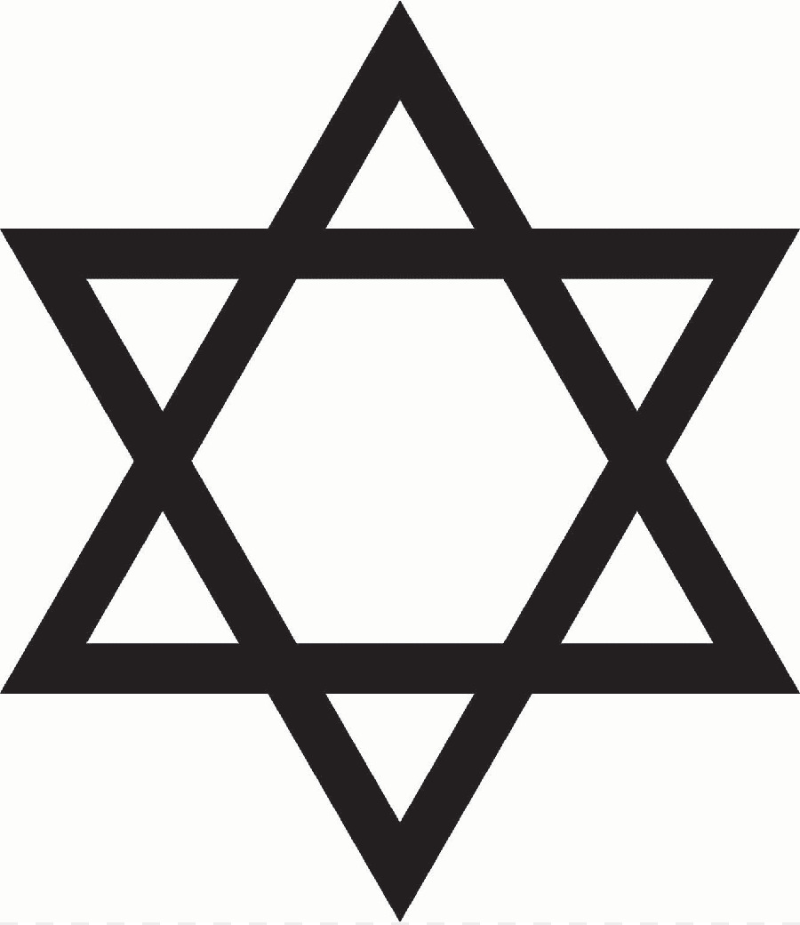 Star of david clipart free black and white png transparent White Background People png download - 900*1037 - Free ... png transparent