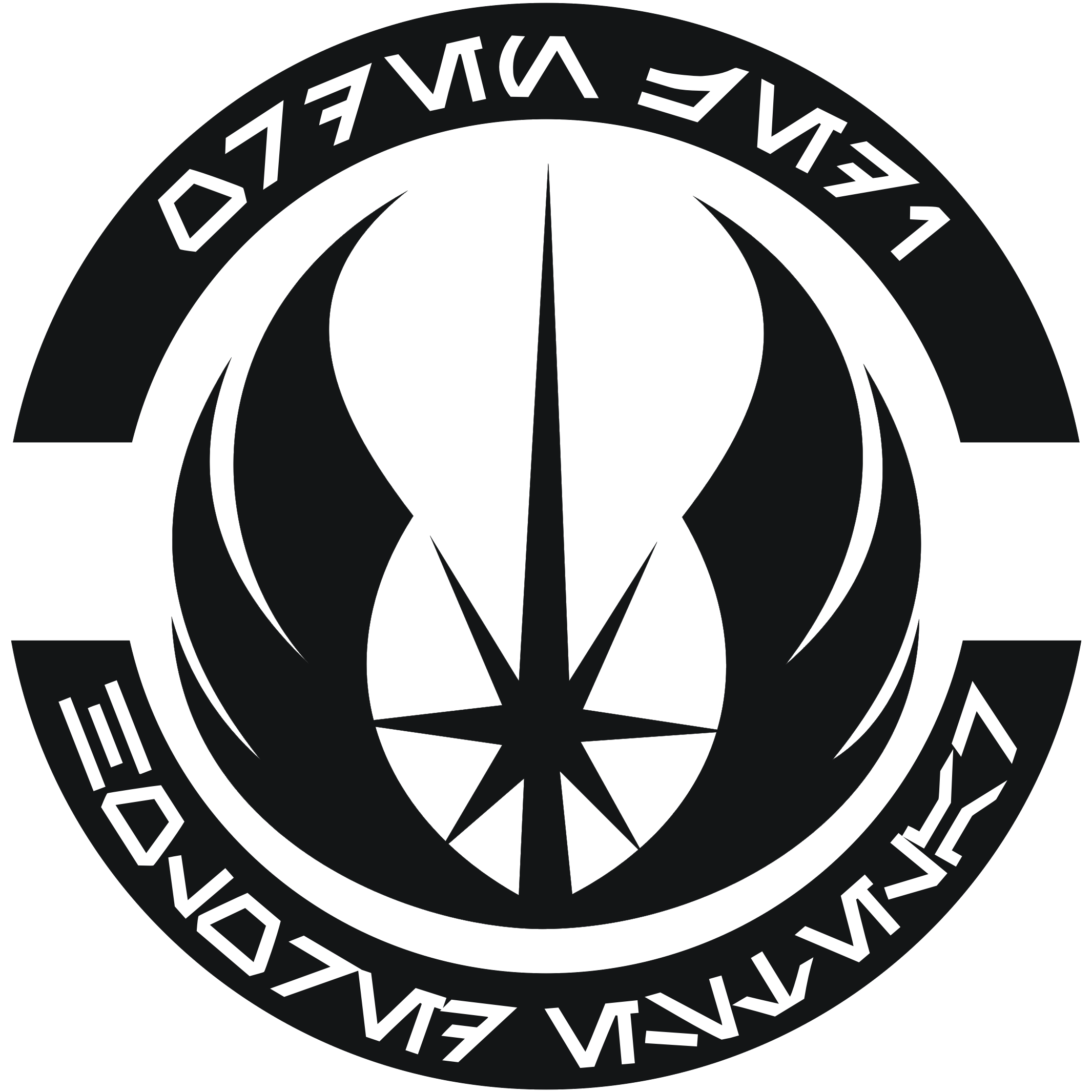 Star wars characters clipart black and white clipart black and white stock Star Wars Jedi Symbol   Why you might want to become a Jedi Knight ... clipart black and white stock