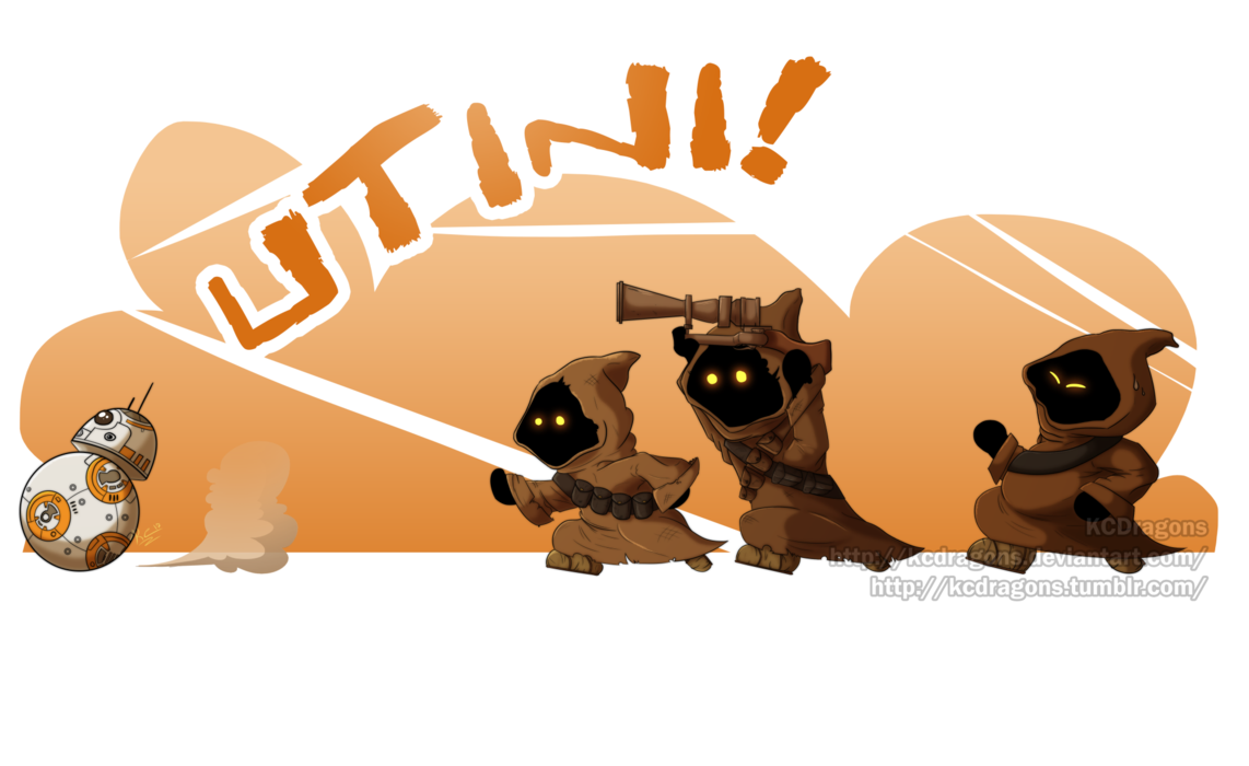 Star wars clipart revenge of the fifth banner library download UTINI! by KCDragons on DeviantArt banner library download
