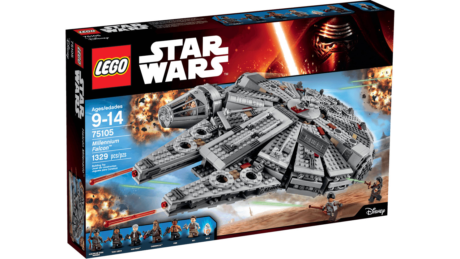 Star wars millennium falcon clipart png free download 75105 Millennium Falcon | Brickipedia | FANDOM powered by Wikia png free download