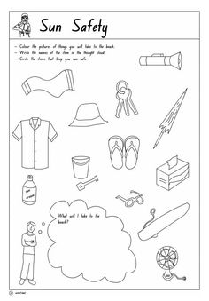 Staying safe and healthy blackand white clipart image free library glog wall paper sun safety image | School nurse ideas | Sun ... image free library