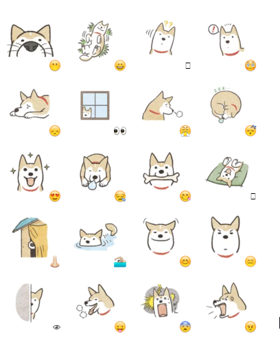 Sticker telegram clipart vector library download Shiba Inu Sticker Pack | Stickers Telegram | Stickers & Clip ... vector library download