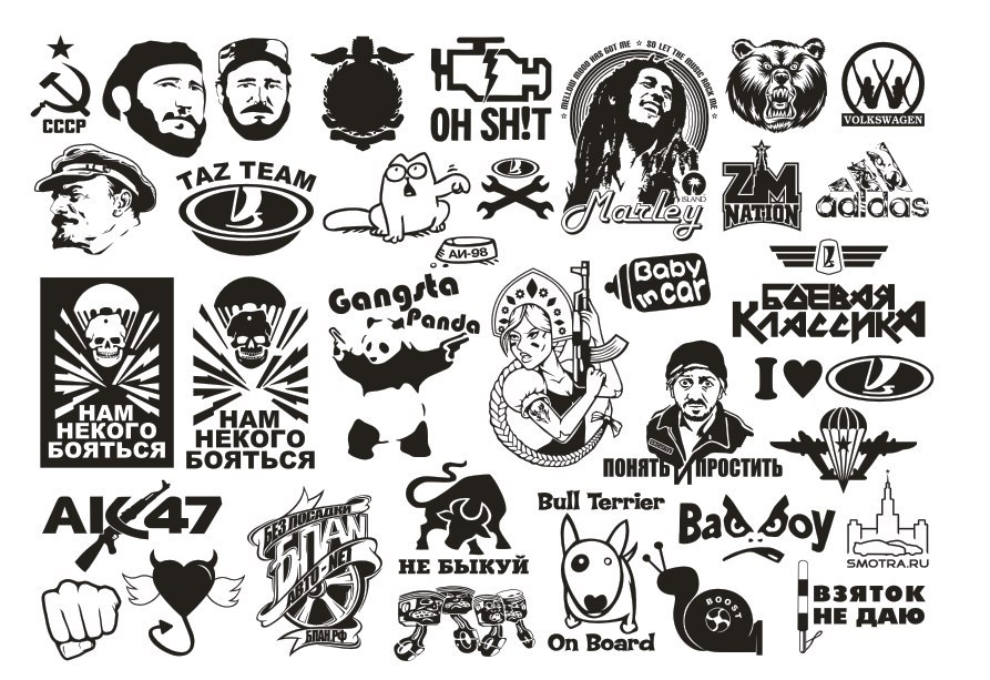 Clipart cdr free download svg black and white library Vector Clipart Car Stickers Free Vector Cdr Free Download ... svg black and white library