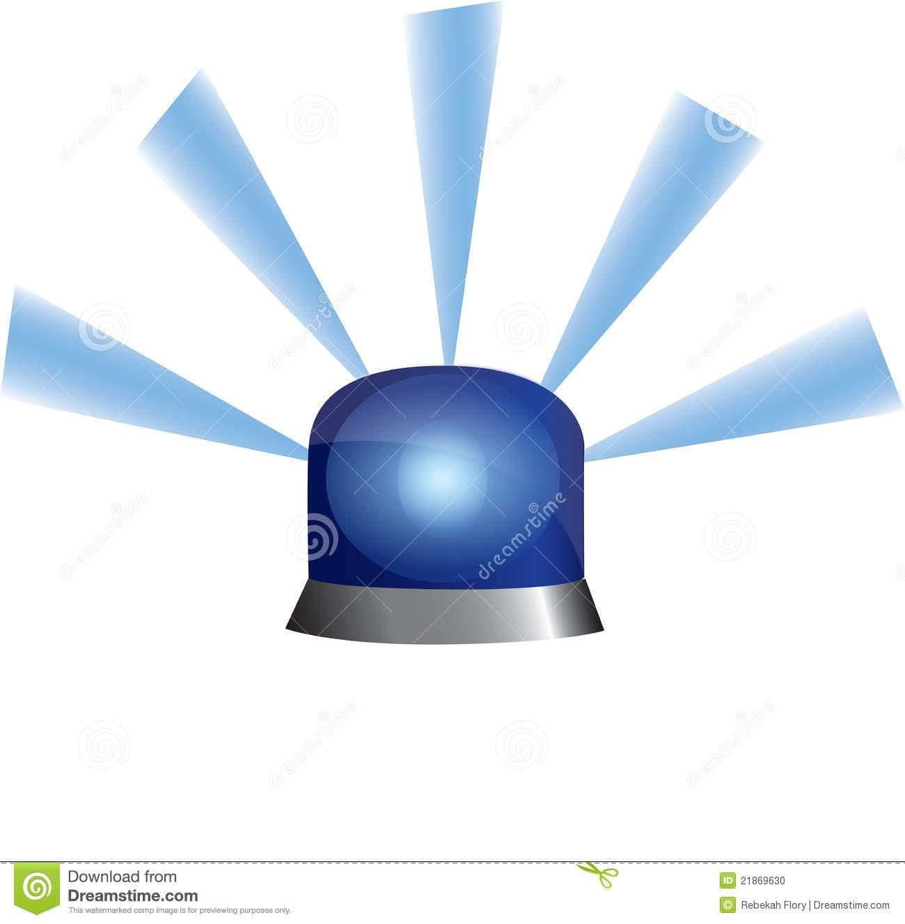 Strobe light clipart banner freeuse stock Strobe light clipart 2 » Clipart Portal banner freeuse stock