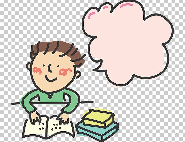 Study skills clipart clipart black and white Study Skills Learning Student Test PNG, Clipart, Academic ... clipart black and white