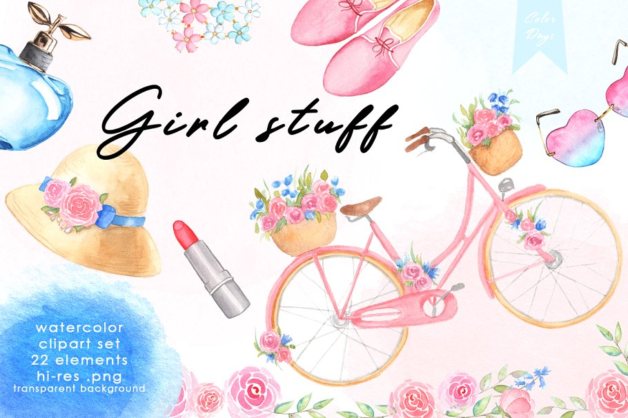 Stuf clipart svg black and white download Watercolor Clipart - Girl Stuff svg black and white download