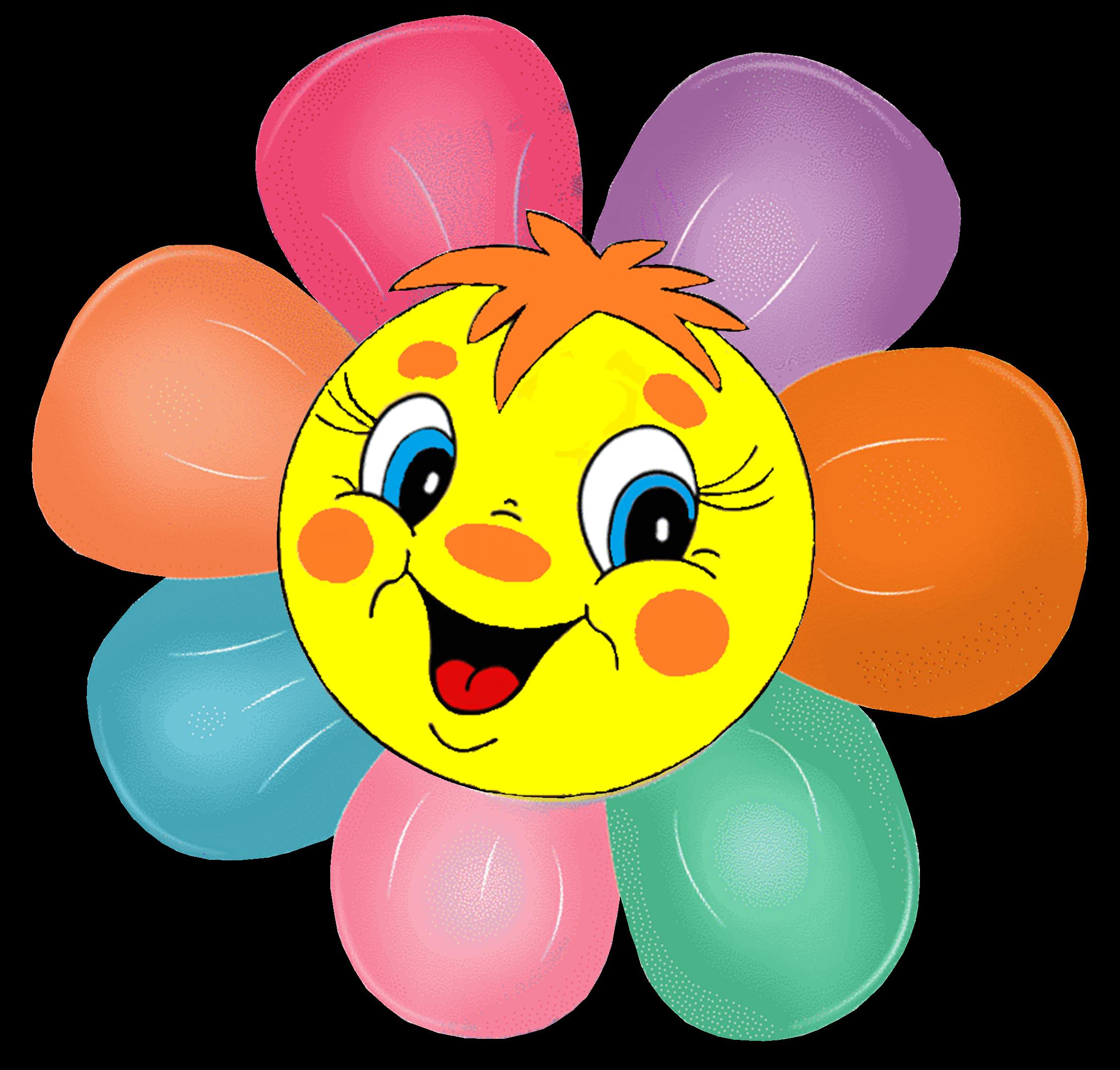 Sun clipart 3d vector stock клипарт солнышко - Google Търсене | ПЪРВА ГРУПА | Pinterest | Emojis ... vector stock