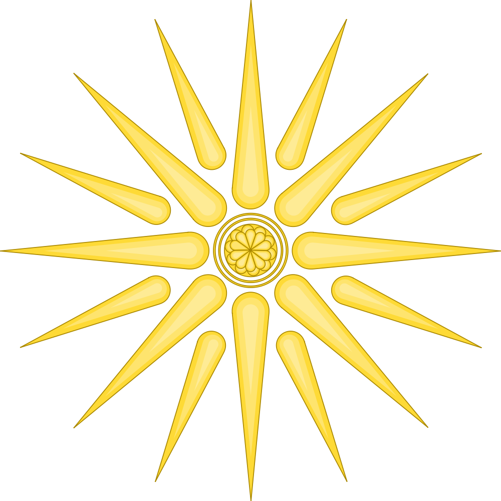 Sun with rays clipart picture freeuse download File:Vergina Sun WIPO.svg - Wikimedia Commons picture freeuse download