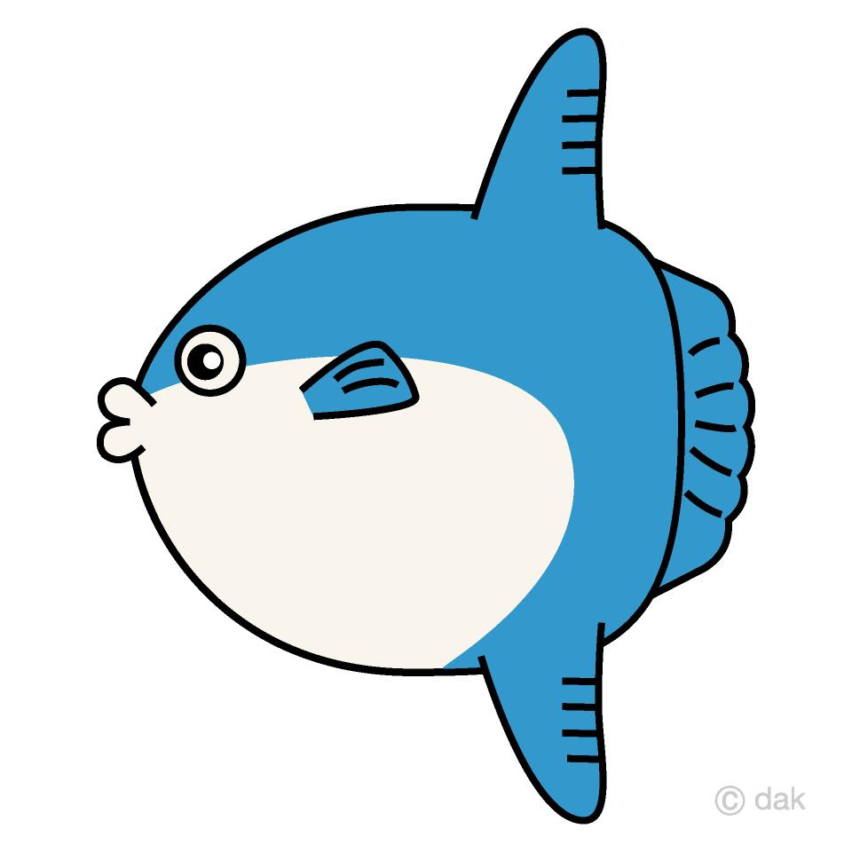 Sunfish clipart clip art free Cute Sunfish Clipart Free Picture|Illustoon clip art free