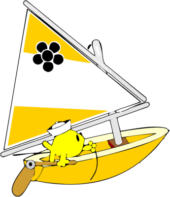 Sunfish sailboat clipart clip royalty free library Image download: Sunfish | Christart.com clip royalty free library
