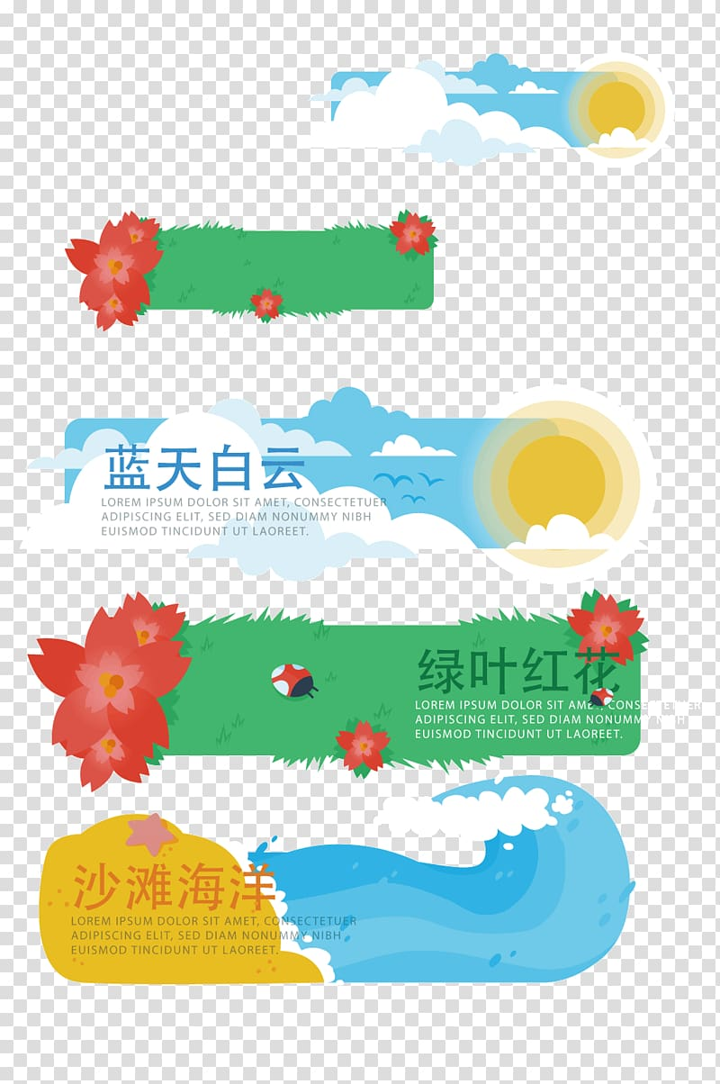 Sunny banners clipart png library Adobe Illustrator , Cartoon sunny weather banners advanced ... png library