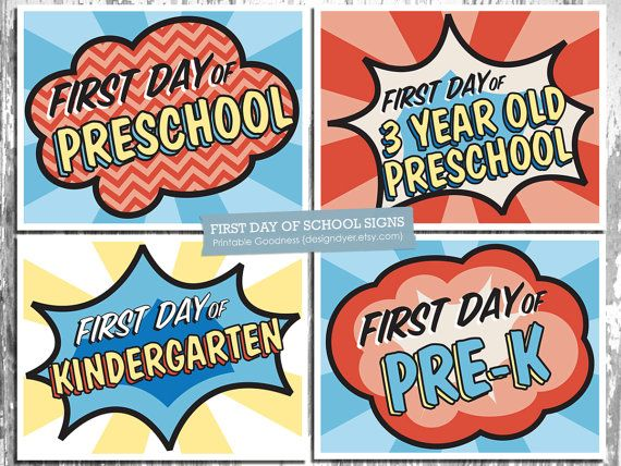 Super hero last day of school clipart jpg black and white stock Printable First Day Of School Signs Pre-K through Grade 12 ... jpg black and white stock