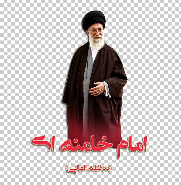 Supreme leader clipart svg freeuse stock Imam Ayatollah Supreme Leader Of Iran PNG, Clipart, Ali, Ali ... svg freeuse stock