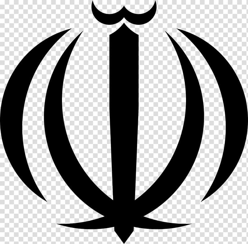 Supreme leader clipart download Iranian Revolution Emblem of Iran Iranian Constitutional ... download
