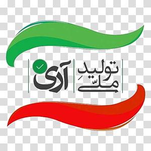 Supreme leader clipart vector download Ali Khamenei Iranian Revolution Supreme Leader of Iran Imam ... vector download