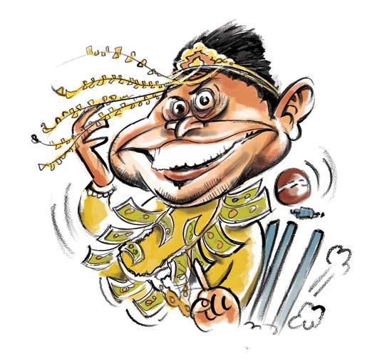 Suresh raina clipart clip library stock Suresh Raina: Latest News on Suresh Raina, Suresh Raina ... clip library stock